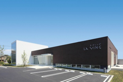 LA VING 宇都宮ショールーム 住宅展示場 アルネットホーム