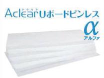[床断熱]高性能グラスウール105mm