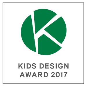 KIDS DESIGN AWARD 2015