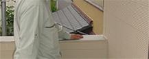 バルコニー・笠木の防水処理
