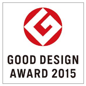 GOOD DESIGN AWARD 2015年度受賞