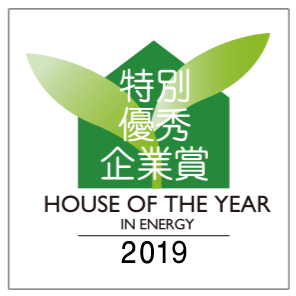 HOUSE OF THE YEAR 2015